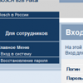 BOSCH Ukraine Intranet Portal