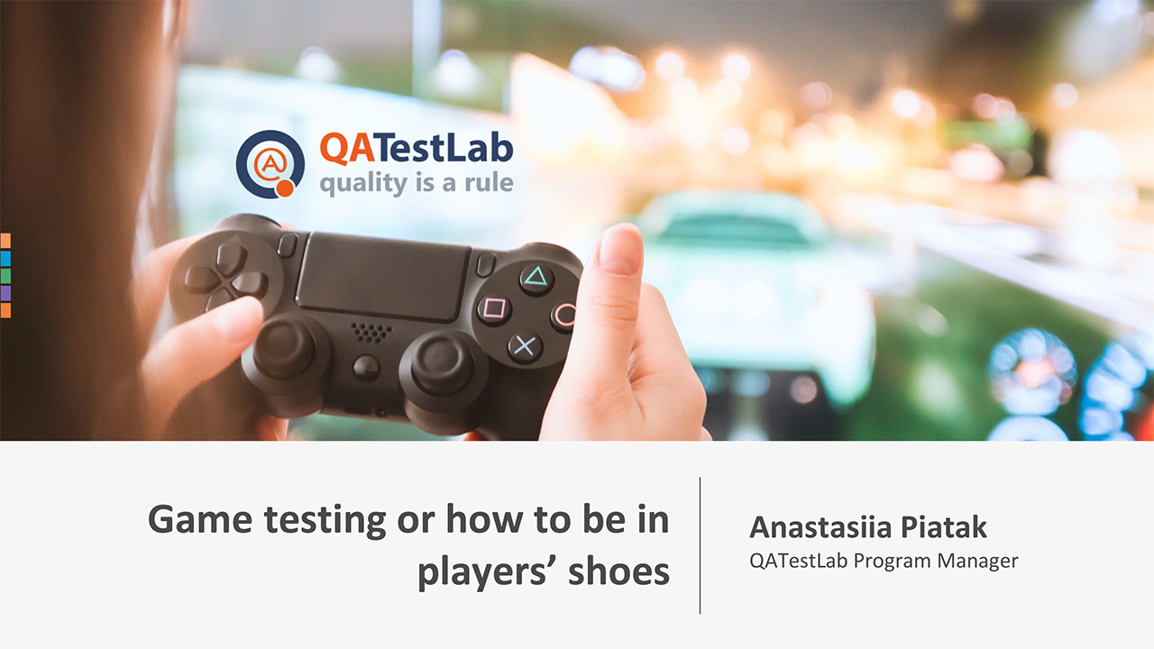 Game testing or how to be in players' shoes