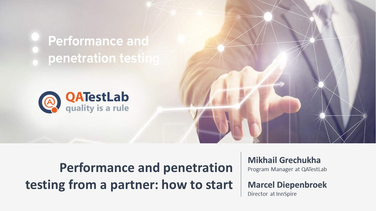 Performance and penetration testing from a partner: how to start