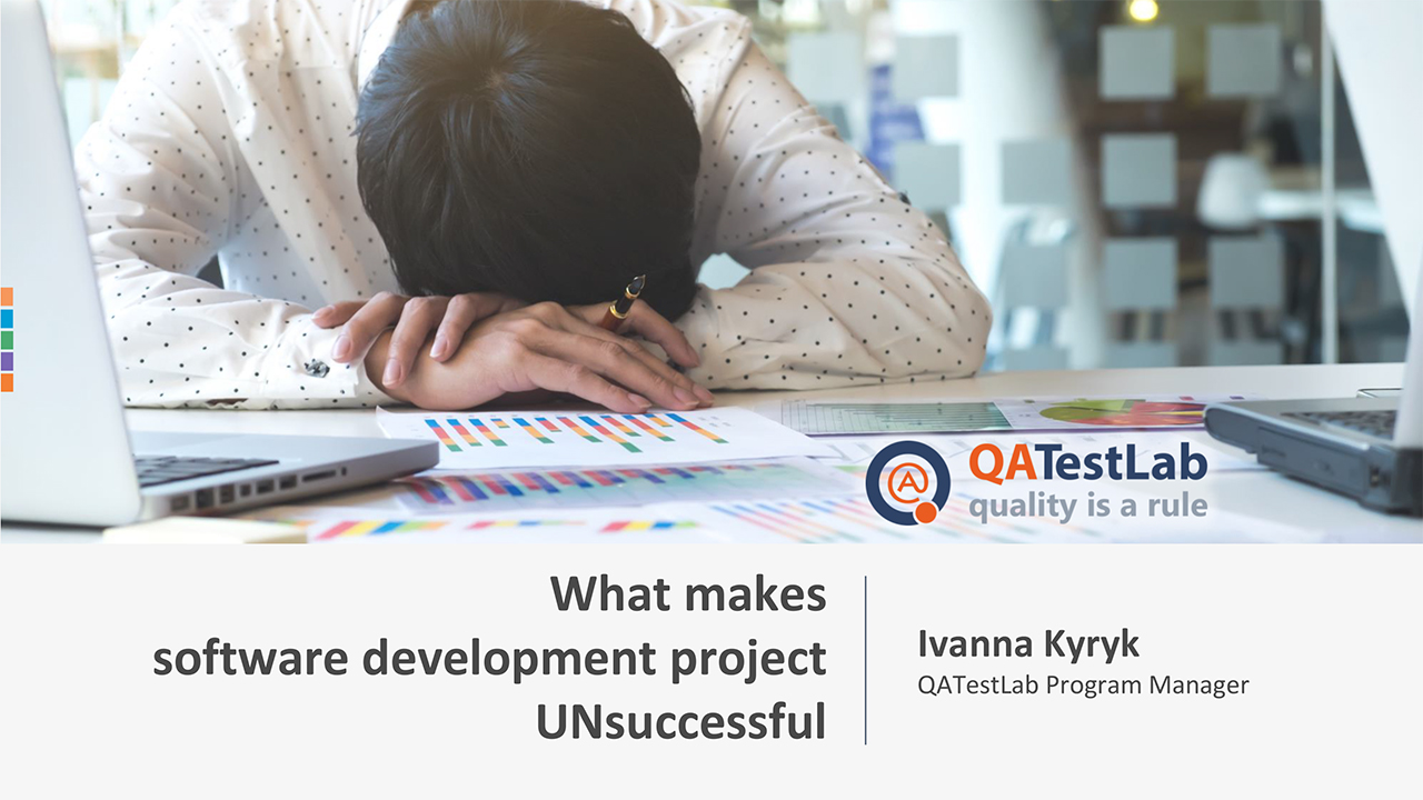 What makes software development project UNsuccessful