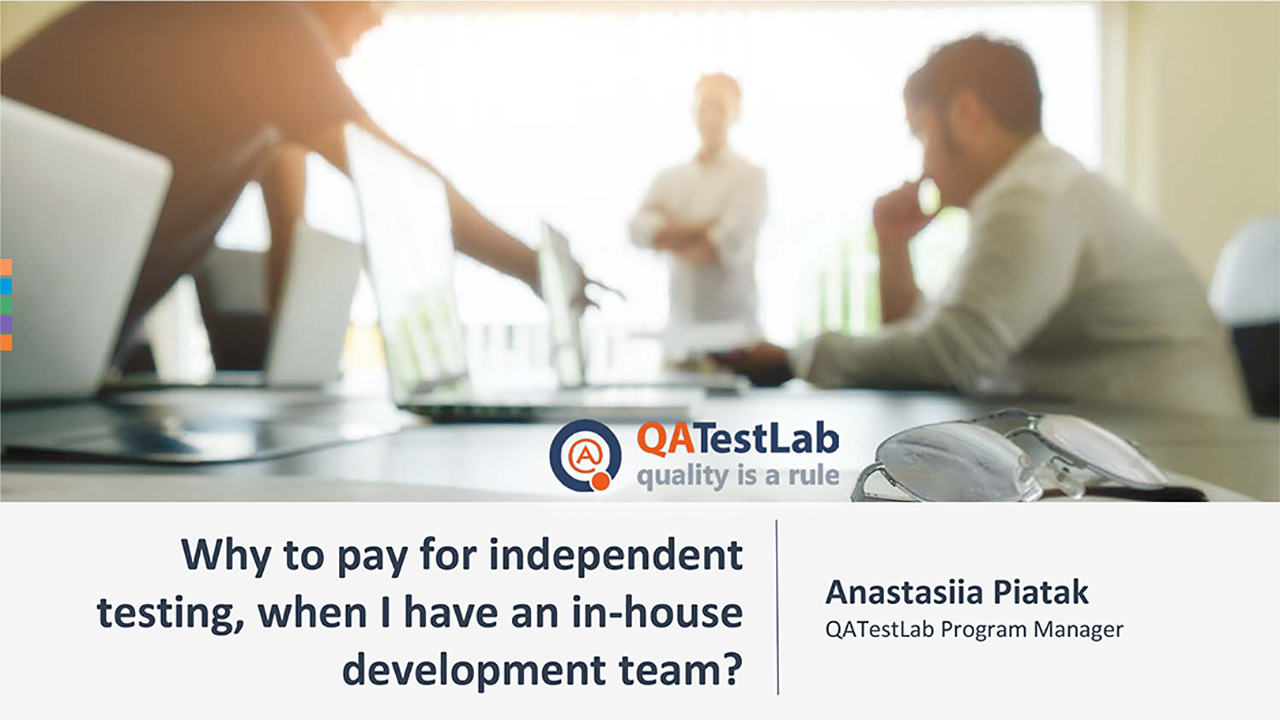 Why to pay for independent testing, when I have an in-house development team?