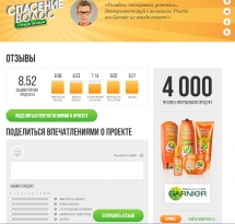 Advertising Site of Hair Rescue with Vlad Lysovtsov
